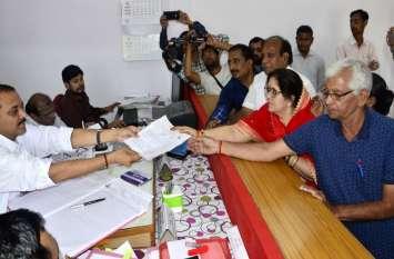 मुहूर्त फॉर्म में कमियां, भाजपा प्रत्याशी ने 9 तारीख तक का मांगा समय