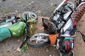 तीन बाइक टकराईं, दो की मौत, एक बच्चे सहित चार घायल
