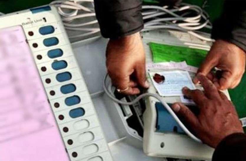 जिले में इस बार चुनावी ड्यूटी करने के लिए महिलाओं को जाना होगा दूर