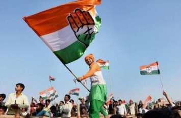 पांच विधानसभा चुनावों से पहले कांग्रेस के लिए खुशखबरी, कर्नाटक उपचुनाव में जेडीएस के साथ जीती चार सीट