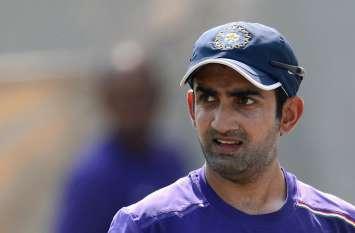 गौतम गंभीर ने विराट की जगह इस खिलाड़ी को बताया वनडे और टी-20 का बेस्ट प्लेयर