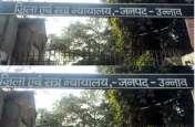 वरिष्ठ अधिवक्ता ने सीतापुर पुलिस अधीक्षक पर दिया बड़ा बयान