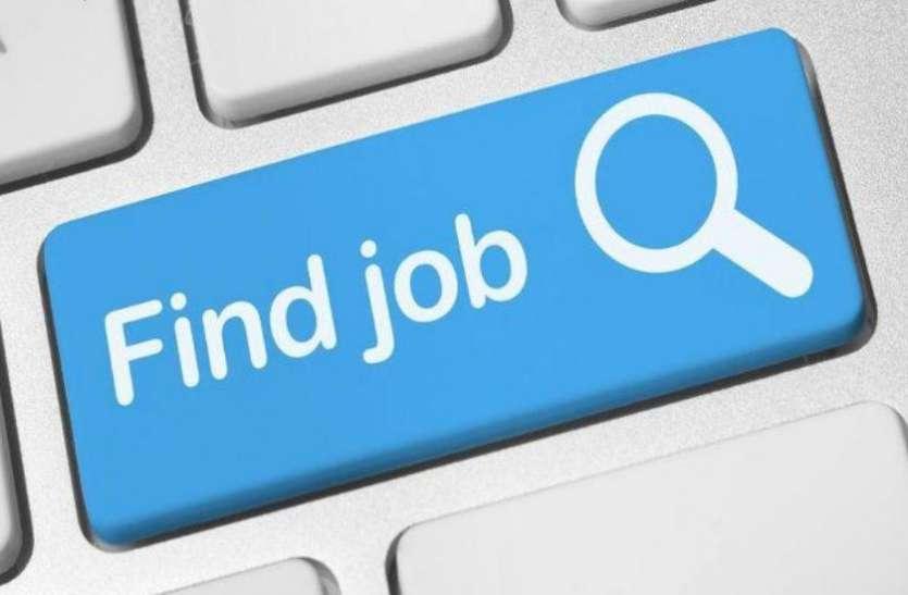 2027 तक देश में 10 करोड़ नौकरियों की जरूरत, 10 राज्यों को चाहिए 8 करोड़ नौकरी