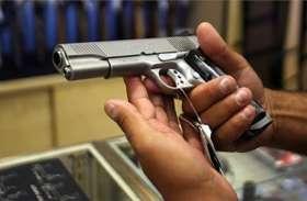 Arms के शौकीनों के लिए अच्छी खबर, एक लाइसेंस से ऐसे रख सकेंगे तीन हथियार