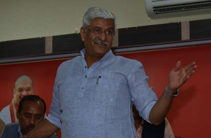 Gajendra Singh Shekhawat's press conference