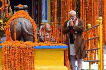 प्रधानमंत्री नरेंद्र मोदी दीपावली पर केदारनाथ में करेंगे पूजा-अर्चना