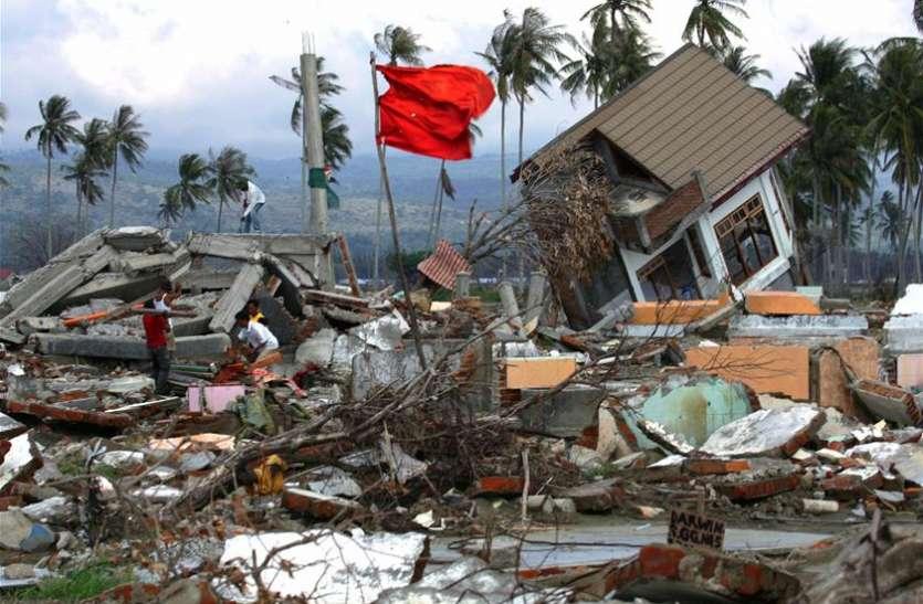 आपदा में बर्बाद हुए इंडोनेशियाई किसानों और मछुआरों की मदद करेगा एफएओ, शुरू किया ये कार्यक्रम