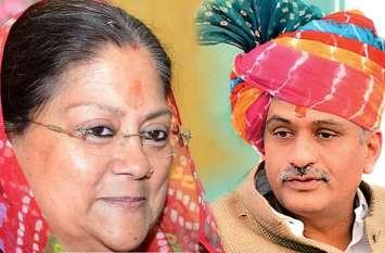 गजेंद्र सिंह शेखावत ने बताई दिवाली से चुनावों तक राजस्थान में ये रहेगी BJP की रणनीति, ऐसे करेंगे वोटबैंक मजबूत
