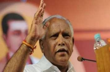 कर्नाटक में भाजपा की करारी हार, पार्टी पर ही सवाल उठाते हुए येदियुरप्पा ने दिया चौंकाने वाला बयान