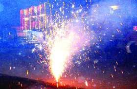 दीपावली त्यौहार में रोशनी से नहाया शहर