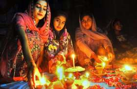 पाकिस्तान: धूमधाम से मनाई जा रही है दिवाली, प्रधानमंत्री इमरान खान ने दी शुभकामनाएं