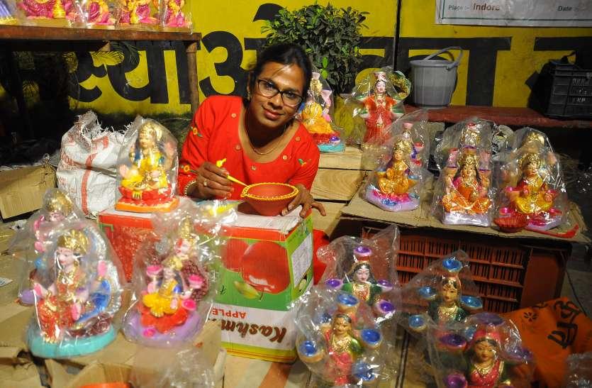 नेग मांगने वाले किन्नरों के लिए मिसाल बनी इंदौर की संध्या, दिवाली पर किया ये बड़ा काम