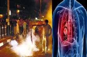 दिवाली 2018: जरा सम्भलकर जलाएं पटाखें, हो सकती हैं ये खतरनाक बिमारियां