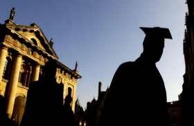 भारतीय छात्रों को लुभाने की तैयारी में ब्रिटेन, दोबारा पोस्ट स्टडी वर्क वीजा शुरू करने की उठाई मांग