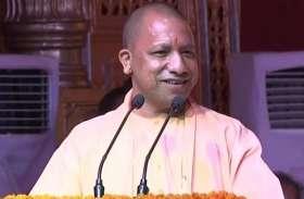 दीपोत्सव में विश्व रिकॉर्ड बनाने के अगले ही दिन सीएम योगी ने अयोध्या में राम मूर्ति निर्माण पर किया बड़ा ऐलान