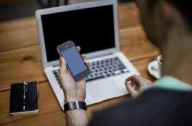 कई घंटों तक लगातार मोबाइल के इस्तेमाल से बचें, वजह देगी जोर का झटका...