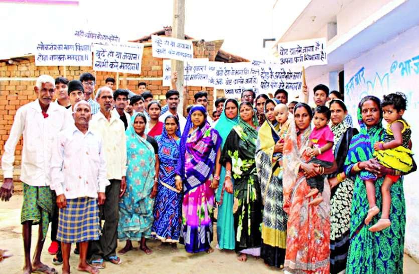 निर्दलीयों में भरोसा जताने में राजस्थान अव्वल
