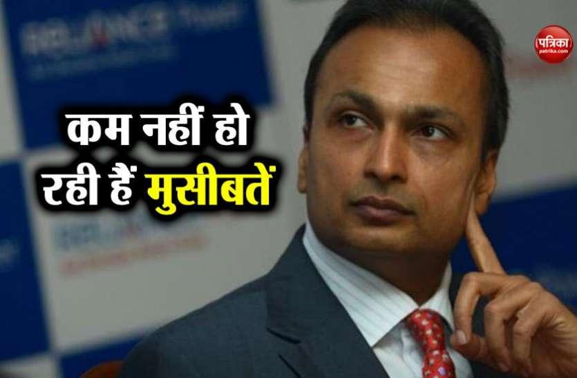 अनिल अंबानी की कंपनी हुर्इ कंगाल, खाते में बचे केवल 19 करोड़ रुपए
