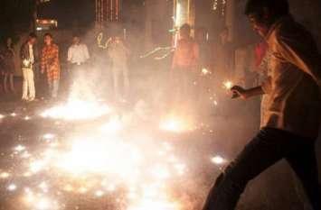 दीपावली पर जलने वाले पटाखे हो सकते है जानलेवा