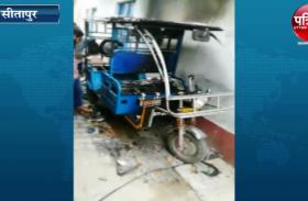 ऑटो रिक्शा बना आग का गोला,दुकान का भी सारा सामान जलकर ख़ाक