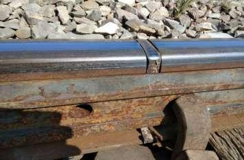 पटरी टूटने से रफ्तार पर लगा ब्रेक, कई एक्स्प्रेस ट्रेन बुरी तरह प्रभावित, यात्री बेहाल