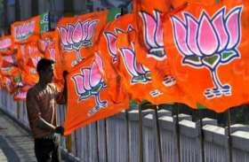प्रदेश भाजपा मुख्यालय पर दिनभर विरोध प्रदर्शन और समझाइश