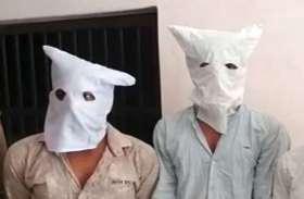 पेट्रोल-डीजल चोरी के दो मास्टरमाइंड यूपी से गिरफ्तार, अब तक 1 लाख लीटर तेल की कर चुके हैं चोरी