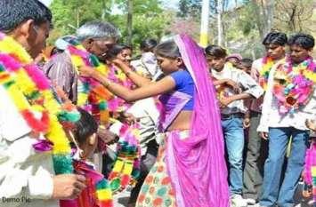 राजस्थान में यहां पति से पहले लडक़ी पिता को पहनाती है वरमाला, होता है अनोखा स्वयंवर