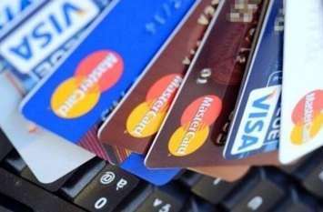 पहले क्रेडिट कार्ड से खर्च किया 30 हजार रुपए फिर बैंक को दिखाया ठेंगा, जानिए क्या है पूरा मामला