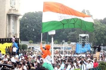 रामनगर और मंड्या में गठबंधन की भारी जीत पर कांग्रेस सतर्क