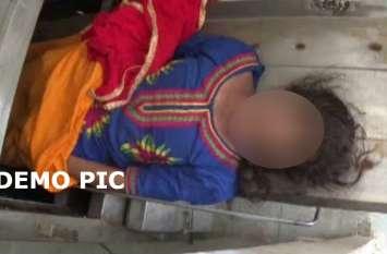20 साल की लड़की की लाश खेत में इस हाल में मिली थी, दूसरे दिन भी नहीं हो सकी शिनाख्त