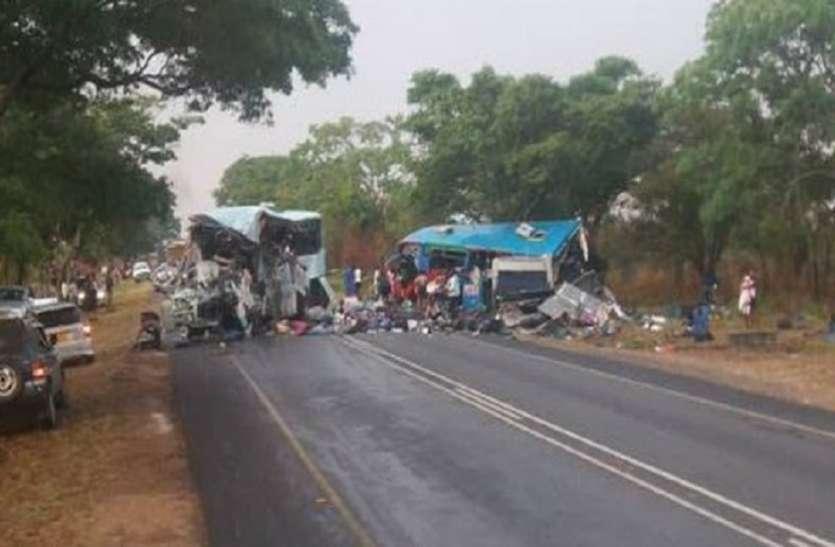 जिम्बाब्वे में दो बसों में जोरदार टक्कर, 47 लोगों की मौत