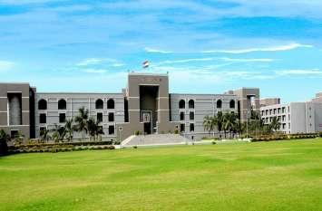 Gujarat High Court में 1149 पदों के लिए निकली भर्ती, इस तारीख तक करें आवेदन