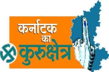 14 साल बाद कांग्रेस ने भाजपा से छीना बल्लारी का सियासी गढ़