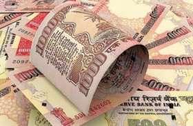 Notebandi Ke 2 Saal: इस देश में धड़ल्ले से चल रहे भारत के बंद 500 और 1000 के नोट