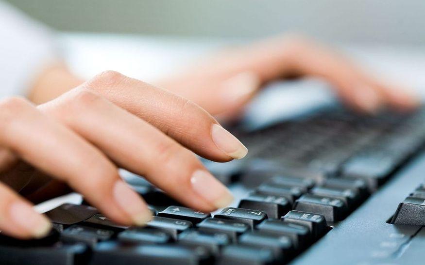 केवल सौ रुपए लगेगी लेटफीस, भरें 22 तक ऑनलाइन परीक्षा फार्म