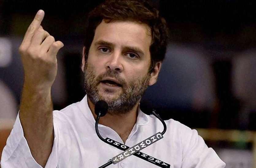 राहुल को बताया मध्यप्रदेश में बन रही है कांग्रेस की सरकार
