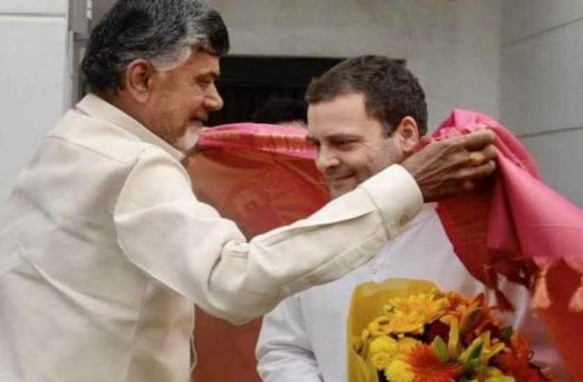 तेलंगाना: भाजपा के विरुद्ध बना महागठबंधन, कांग्रेस 93 जबकि टीडीपी 14 सीटों पर लड़ेगी चुनाव