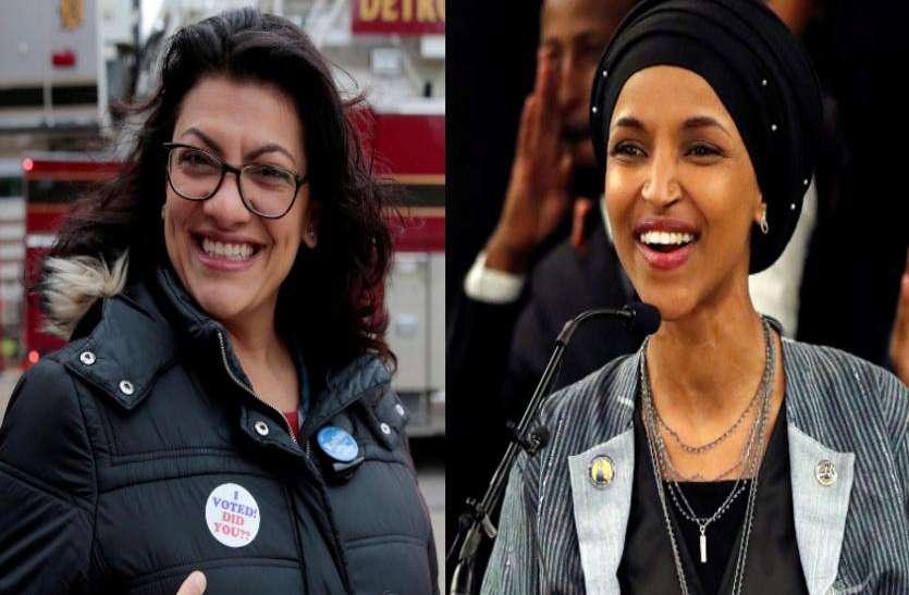 अमरीका: मध्यावधि चुनावों में बना इतिहास, 2 मुस्लिम महिलाएं पहुंचीं संसद