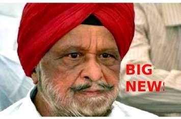 BREAKING: पूर्व केंद्रीय मंत्री ने दिया बीजेपी को बड़ा झटका, कांग्रेस के टिकट पर लड़ेंगे चुनाव, मुश्किल में आई भाजपा