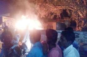 पटाखों की चिंगारी से लगी आग, तीन बच्चों समेत झुलसी मां, एक की मौत