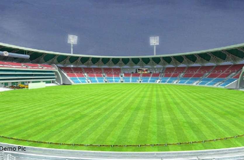 यूपी के इस जिले में बनेगा देश का सबसे बड़ा क्रिकेट स्टेडियम, बारिश में भी नहीं रुकेगा मैच