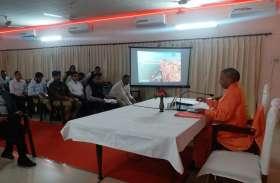CM योगी की अपील, PM मोदी के आगमन तक नहीं हटाये घरों की सजावट व झालर, 12 को जलाये दीपक