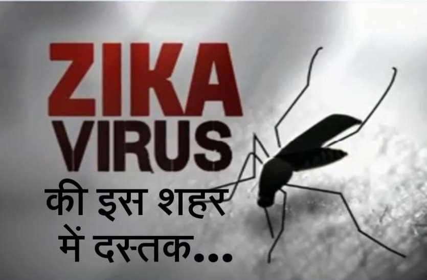Zika Virus : अब यहां मिले तीन संदिग्ध मरीज, ऐसे रखें खुद को सेफ