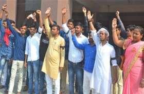 नोटबंदी की CBI जांच की मांग, छात्रों ने कहा- नोटबंदी से हुए नुकसान का दंश झेल रही जनता, ऐसी सरकार को करें बर्खास्त
