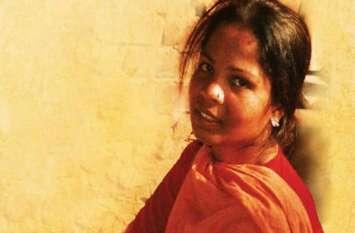 पाकिस्तान सरकार ने आसिया बीबी पर लगाई पाबंदी, याचिका खारिज होने तक वह देश नहीं छोड़ सकतीं