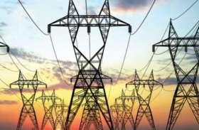 यूपी के इन 14 जनपदों में बिजली विभाग ने दो दिन के लिए की है ये व्यवस्था, मौका चूक गए तो होगा बहुत नुकसान