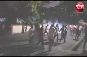 रेणुसागर में संविदा कर्मियों और पुलिस के बीच गुरिल्ला युद्ध, पुलिस लाठीचार्ज के बाद उग्र हुए लोग