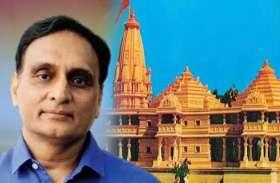बड़ी खबर: अध्यादेश नहीं संसद में प्राइवेट बिल लाकर राम मंदिर बनाएगी बीजेपी