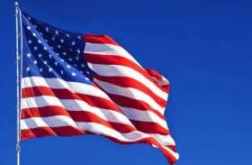 वीडियो: अमरीका ने दी अफगान शांति वार्ता में शामिल होने की रजामंदी